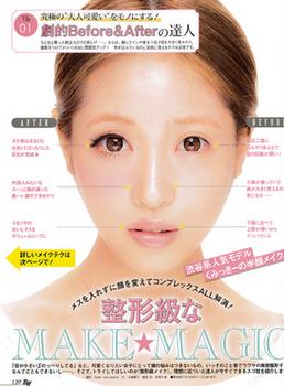 kumikki_hangao.png